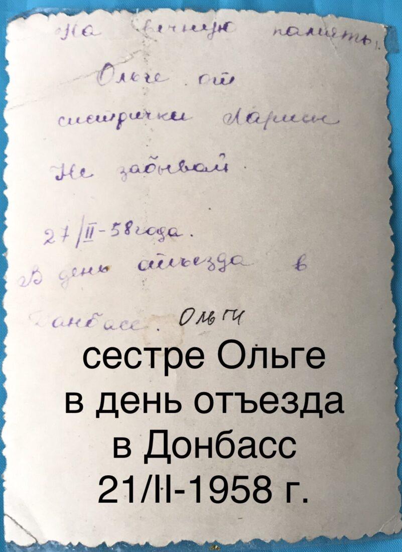 Это изображение имеет пустой атрибут alt; его имя файла - 4CD8D63F-4C1B-468E-A89F-11D5299705CC-801x1100.jpeg