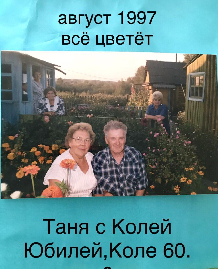 Это изображение имеет пустой атрибут alt; его имя файла - 6C3B1B7F-8E3F-4507-843D-260E311F9648-893x1100.jpeg